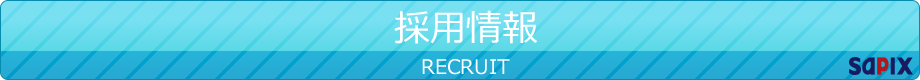 recruit-button